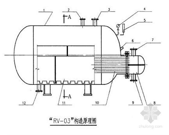 [PPT]建筑热水系统讲义