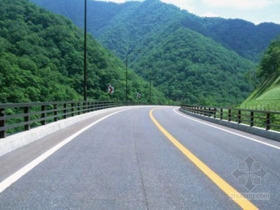 [广东]二级公路改建工程施工组织设计(含旧桥加固 103页)