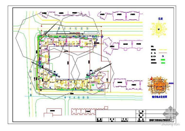 北京某住宅工程施工现场平面布置图汇编