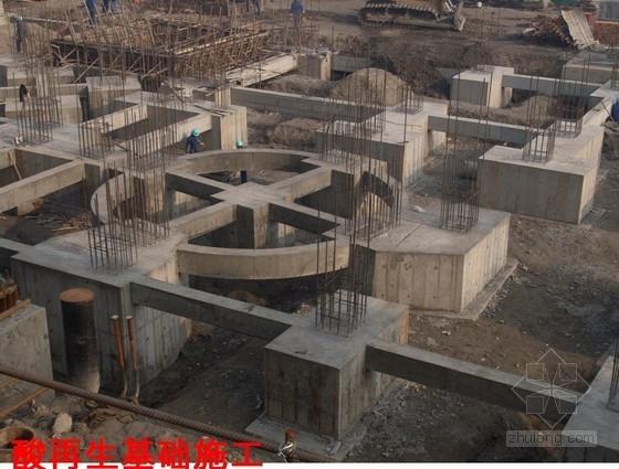 [江苏]框架结构盐酸再生站施工组织设计(土建、设备安装)