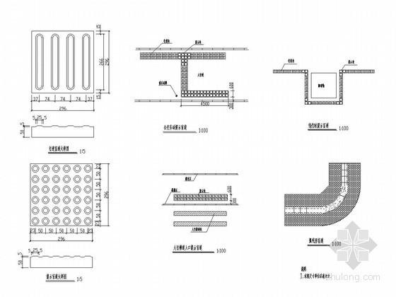 盲道大样及人行道砖铺装样式标准图CAD