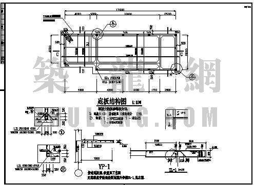 江苏150吨/小时气浮池结构图