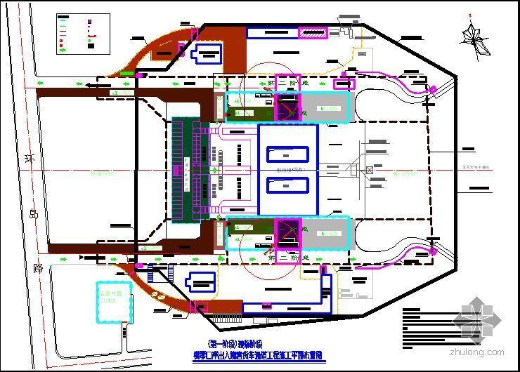 广东某出入境关口项目施工平面布置图(土建 装修)