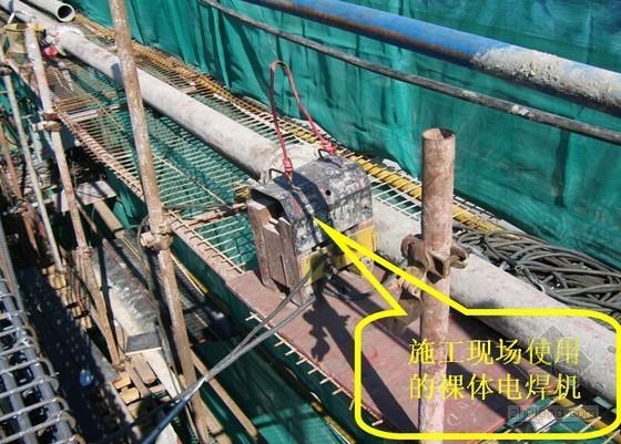 超详细建筑工程机械设备安全管理图文手册(141页 大量附图)