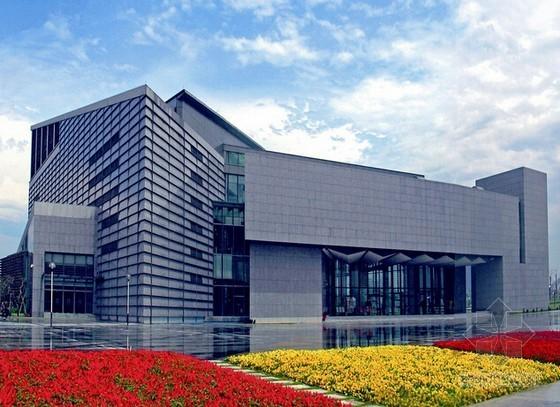 [浙江]国家5A级旅游景区展馆及交流中心装饰工程招标文件
