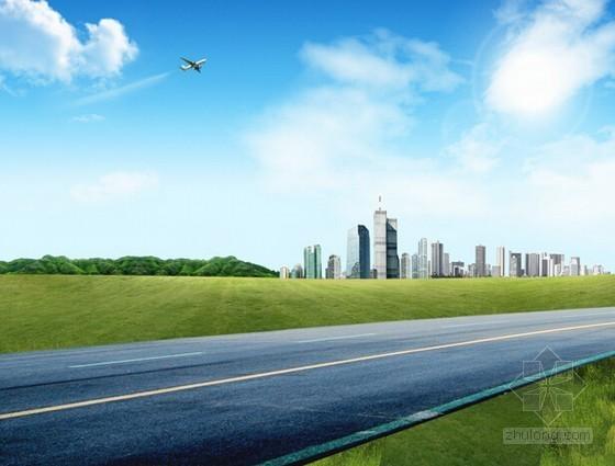 [湖南]经济开发区内道路交通设施提质改造工程量清单计价实例(含施工图纸)