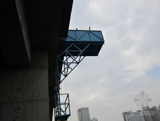 [辽宁]超高层综合塔楼商业办公楼工程施工组织设计(300余页 技术标 附图)