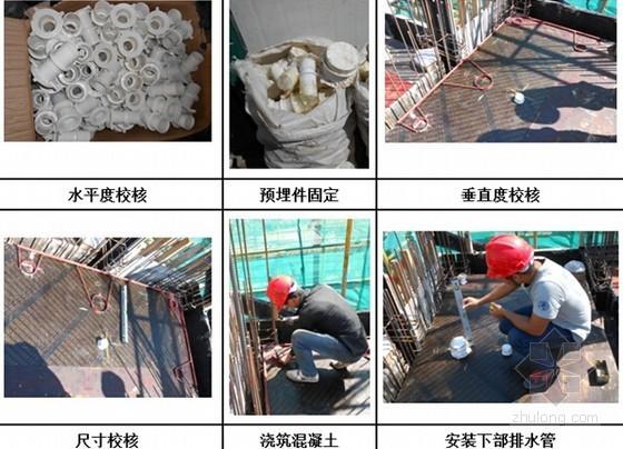 [QC成果]提高塑料排水支管穿楼板施工质量汇报