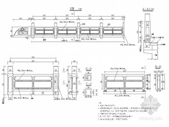 桥梁工程花岗岩栏杆设计图