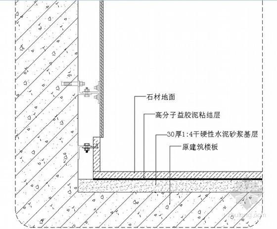 [广东]医院工程精装修工程施工组织设计(121页)