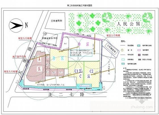 [郑州]商业广场施工组织设计(框架剪力墙)