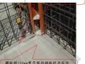 [重庆]高层框剪结构商务综合楼工程鲁班奖创优策划书(编制详细)