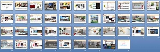 [广东]特色武术主题广场景观规划设计方案(知名置业公司)-缩略图