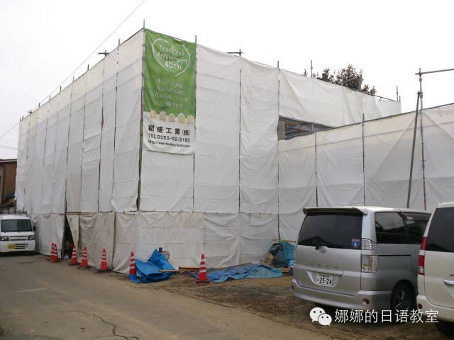 民工月薪4万?让人震撼的日本建筑工人现状!