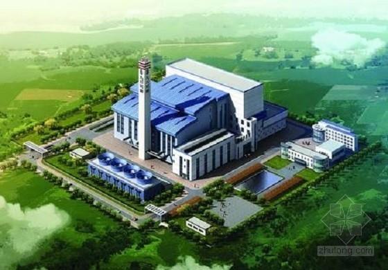 [上海]生活废物综合处理厂建设工程投标文件(技术标)