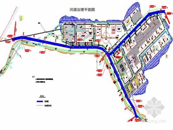 [陕西]矿井河道改造工程初步设计报告(含CAD图10张 施组)