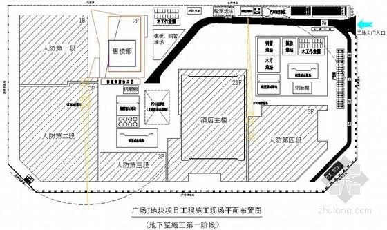 [江苏]高铁站前广场项目施工现场平面布置图