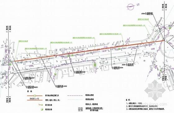 [PPT]市政道路消防设施改造变更设计方案