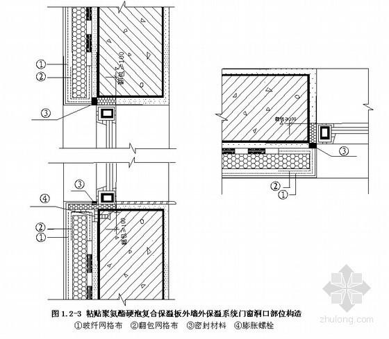 无饰面层聚氨酯硬泡复合保温板外墙保温施工工艺