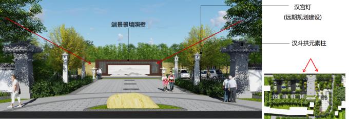 [上海]生态综合文化农旅产业美丽乡村改造旅游度假村景观设计方案(2017最新)_13
