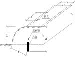 铁路公路建设工地常用临时结构设施计算手册