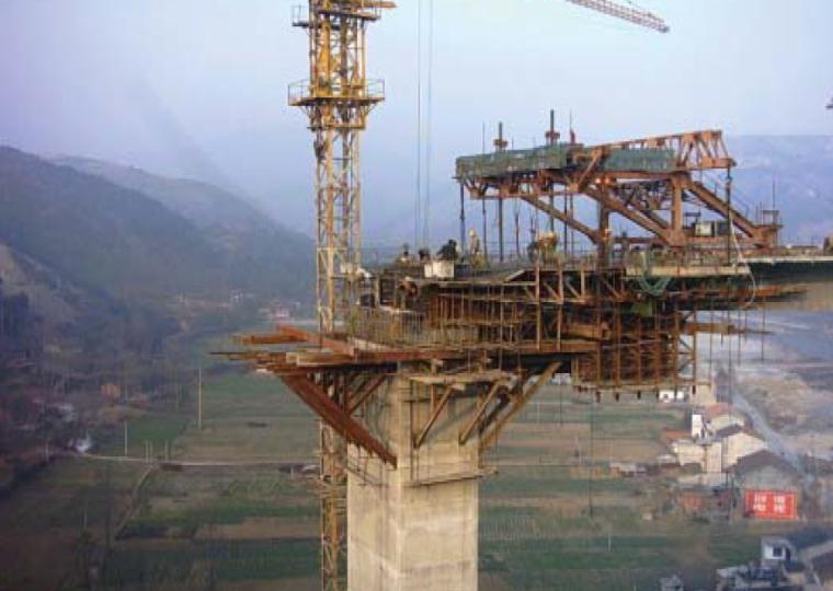 陕西省高速公路施工作业标准化培训教材第三册(桥梁工程,102页)