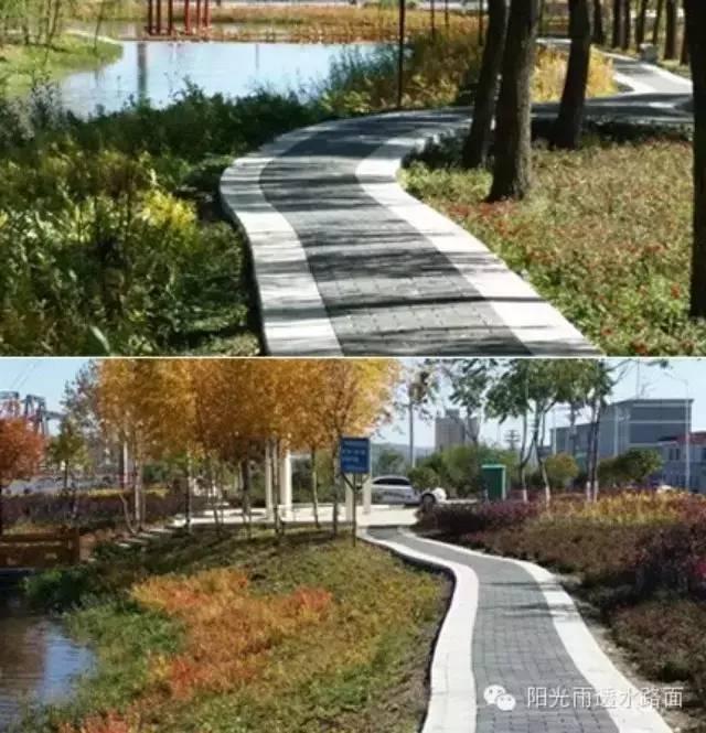 景观园林透水砖铺装的施工工艺流程及技术要点