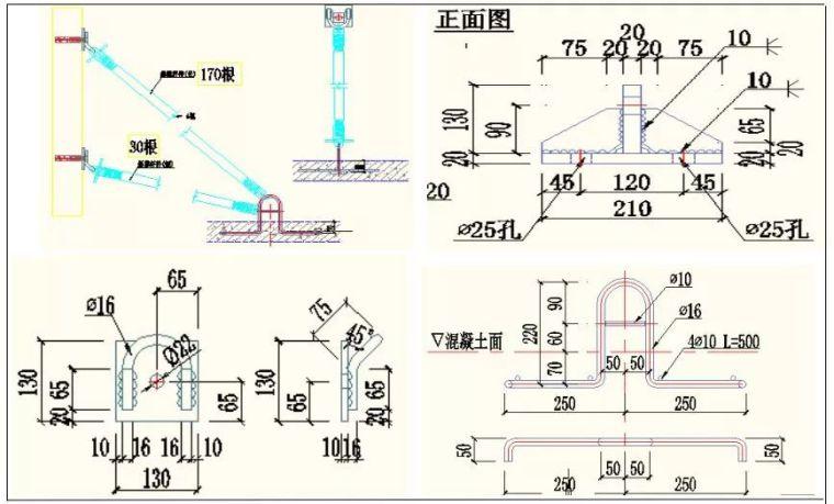 超详细!装配式结构专项施工方案_32