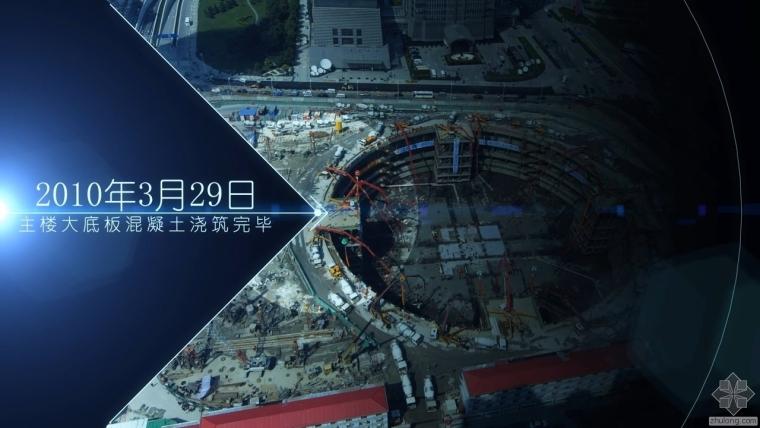 上海中心大厦塔冠工程施工动画模似