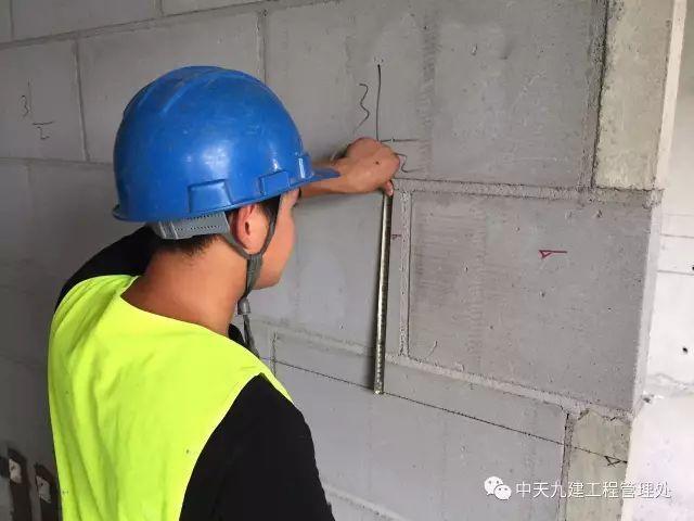 安装二次配管规范(干货)