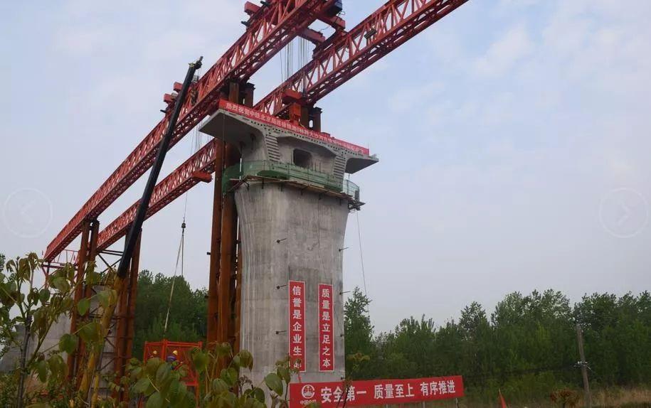 快讯:合安、连徐高铁建设取得重要进展!_4