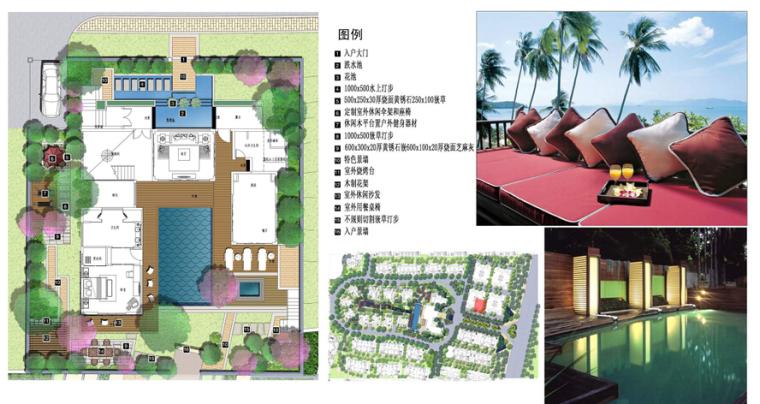 [海南]三亚高端温泉度假公寓景观设计方案(东南亚风格)-高端温泉度假公寓景观设计——桥屋度假村别墅放大平面图