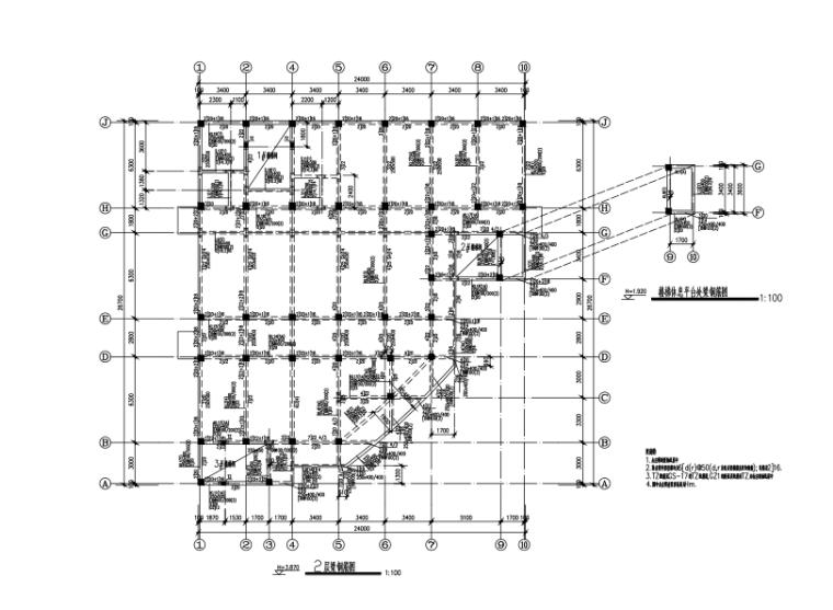 [深圳]四层框架结构医院综合楼建筑结构施工图(CAD、29张)