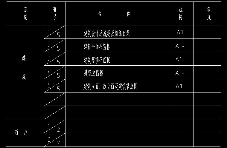 长峰钢铁厂房施工图_1