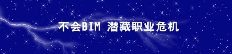 [7月3日直播]Civil3D入门到精通视频教程(路桥bim培训)