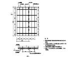 [北京]办公楼群体工程施工组织设计(共565页)