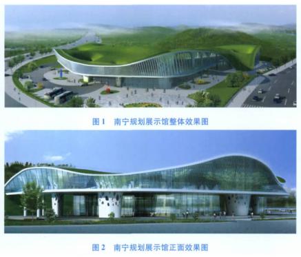 [BIM案例]南宁规划展示馆项目