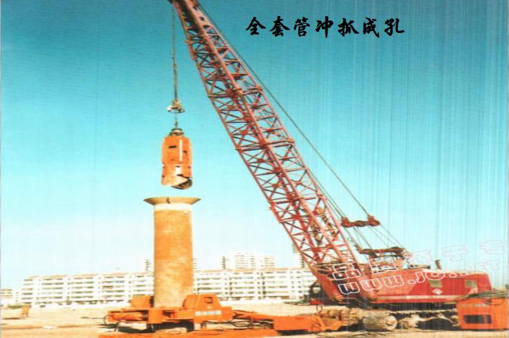 桩基础施工钻孔灌注桩施工工艺(共96页)