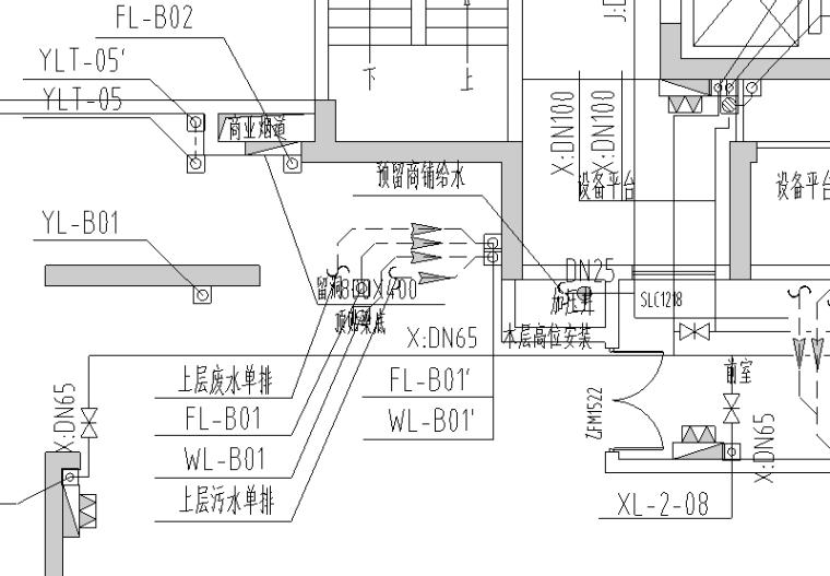 南京高层住宅小区给排水施工图(二期)_3