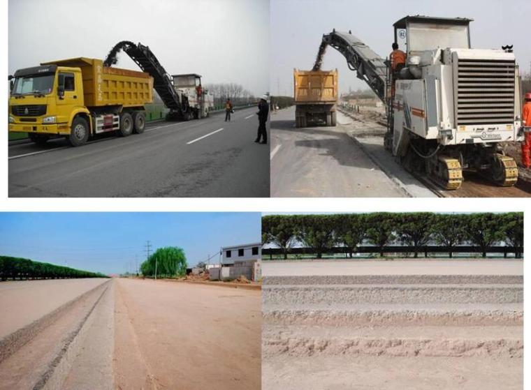 高速公路改扩建工程路面工程标准化施工技术指南(图文并茂)