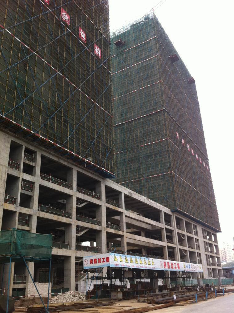 档案中心幕墙工程施工组织设计