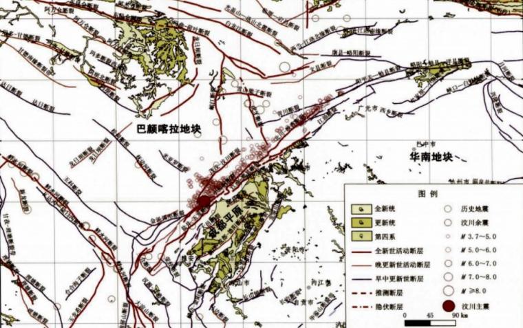 汶川地震建筑震害启示录_1