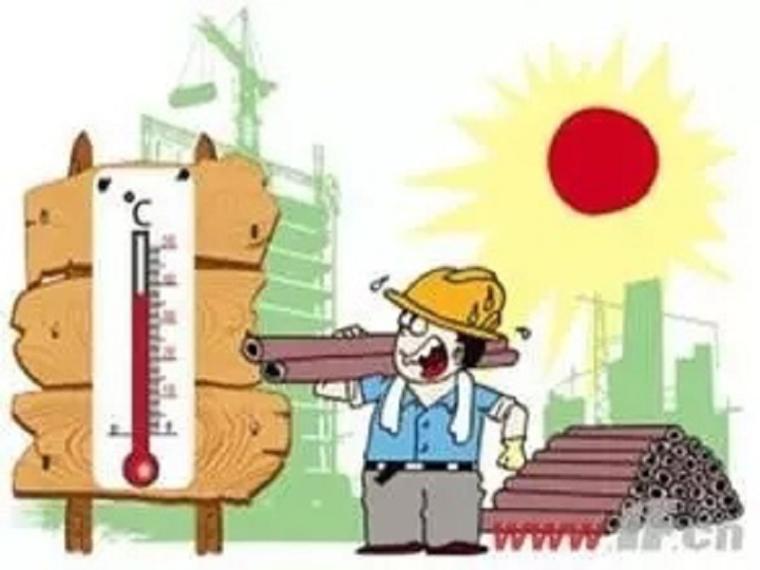 夏季施工安全教育培训