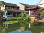 网师园营造山水风格与文化的艺术手法研究