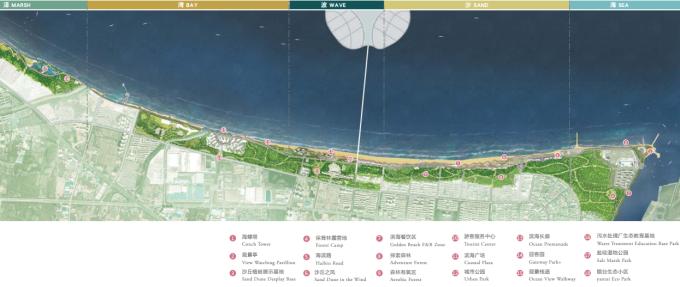 [山东]海滨生态城市地标黄金海岸景观规划设计方案_10