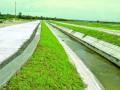 行业标准土地开发整理项目规划设计规范