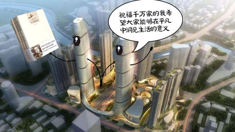 """""""徽""""常厉害!中建二局打造亚洲最大书城_9"""