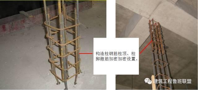 实例解析砌体工程的施工工艺流程及做法,没干过的也看会了!_7