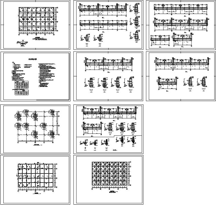 5套现代多层宾馆酒店建筑设计施工图CAD-多层宾馆建筑设计全套施工图