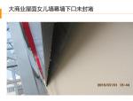 大商业幕墙施工检查要点与常见问题